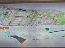 زمینهای استانداری بهترین سرمایه گذاری برای شما در شیپور