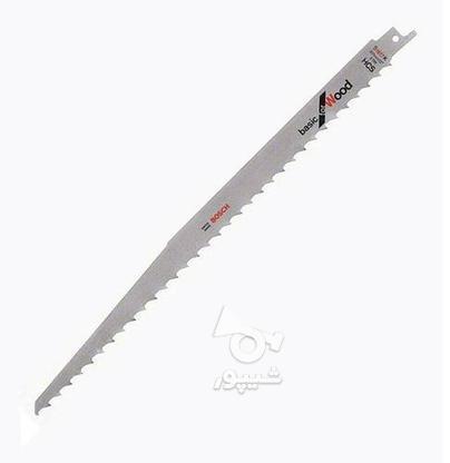 فروش یک بسته تیغه اره افق بر بوش مدل S1617K برای چوب در گروه خرید و فروش صنعتی، اداری و تجاری در اصفهان در شیپور-عکس1