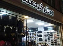 همکار آقا آشنا به فروشندگی جهت کار در کفش فرحمند  در شیپور-عکس کوچک