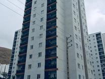 خریدار مسکن ملی پردیس  « یکروزه » در شیپور