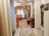 فروش آپارتمان 195 متر در نیاوران در شیپور-عکس کوچک