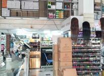 فروش تجاری و مغازه 87 متر در اندیشه در شیپور-عکس کوچک