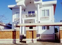 ویلا استخردار 280 متری شهرکی ( متل قو -سی سرا  در شیپور-عکس کوچک