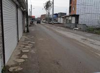 فروش زمین در خیابان استانه در شیپور-عکس کوچک