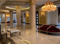 فروش آپارتمان 280 متر در زعفرانیه در شیپور-عکس کوچک