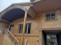 فروش ویلا 260 متر در قائم شهر در شیپور-عکس کوچک