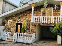 فروش ویلا 220 متر نوساز آلاچیق نزدیک دریا و جنگل اکازیون در شیپور