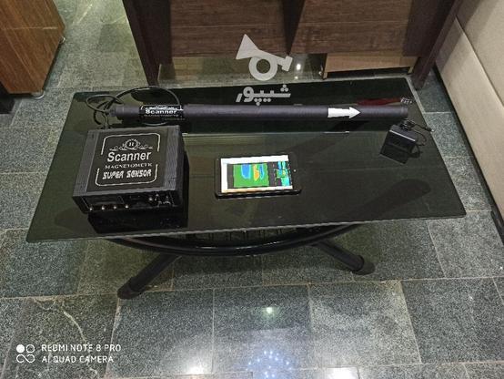معدن یاب ، اسکنر تصویری سه بعدی در گروه خرید و فروش لوازم الکترونیکی در تهران در شیپور-عکس5