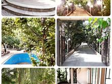 اجاره باغ برای مراسمات جشنها و انواع مهمانی ه با امنیت کامل  در شیپور