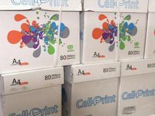 فروش کاغذ A4 در شیپور