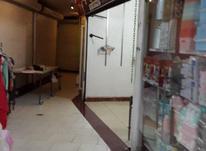 فروش فوقالعاده مغازه تجاری 11 متری در بازار ترکمن امام رضا در شیپور-عکس کوچک