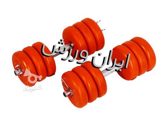 پکیج دمبل جفت 12 کیلویی پی وی سی رنگی در گروه خرید و فروش ورزش فرهنگ فراغت در اصفهان در شیپور-عکس3