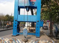 پرس هیدرولیک 100 تن دستی آماده تحویل در شیپور-عکس کوچک