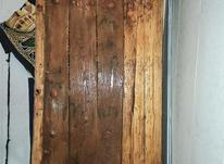 درب کلونی بسیار قدیمی در شیپور-عکس کوچک