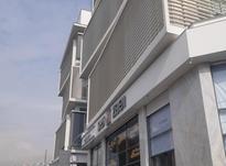اجاره تجاری و مغازه 25 متر در قریشی در شیپور-عکس کوچک