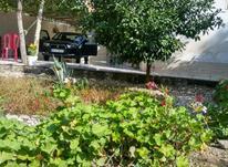 فروش خونه ویلایی مسکونی متراژ 370 در شیپور-عکس کوچک