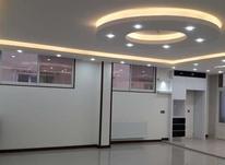 فروش آپارتمان 120 متر درخانه اصفهان در شیپور-عکس کوچک