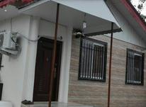 فروش ویلا 85 متر در چاف و چمخاله در شیپور-عکس کوچک