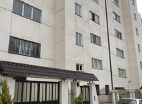 فروش آپارتمان 104 متر در پردیس(دره بهشت) در شیپور-عکس کوچک