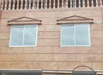 فروش ویلا دوبلکس  با سند  210 متر در سرخرود در شیپور-عکس کوچک