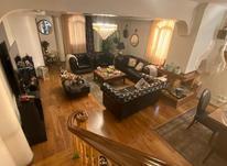 فروش آپارتمان 154 متر در میرداماد 2 خواب در شیپور-عکس کوچک