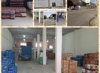 فروش صنعتی سوله وانبارمیاندرود اسلام اباد در شیپور-عکس کوچک