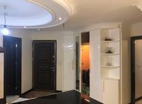 فروش آپارتمان 178 متر در شهرک غرب در شیپور-عکس کوچک