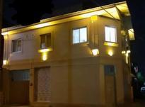 فروش 140متر مسکونی و 10 متر تجاری  در شیپور-عکس کوچک