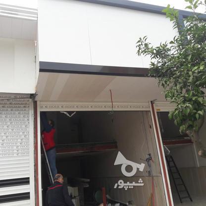 فروش تجاری و مغازه 40 متر در خیابان بهشتی بابلسر در گروه خرید و فروش املاک در مازندران در شیپور-عکس1