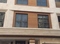 فروش آپارتمان 132 متر در سعادت آباد در شیپور-عکس کوچک
