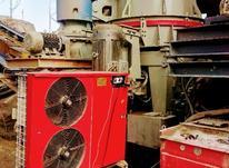 چیلر تقطیر الکل تزریق. کفش.قالب. برج خنک کننده کولینگ تاور در شیپور-عکس کوچک