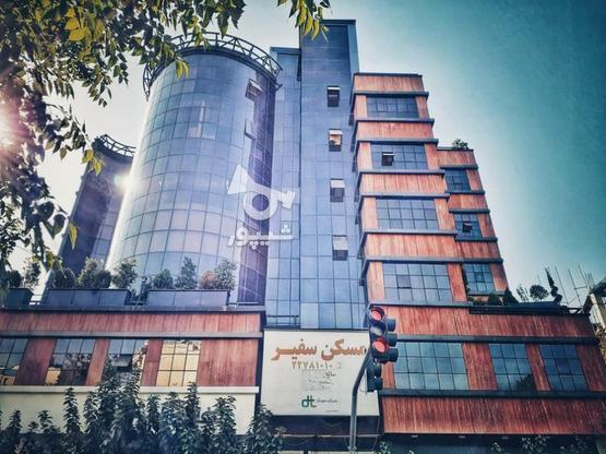 استخدام مهندس عمران جهت کار در املاک  در گروه خرید و فروش استخدام در تهران در شیپور-عکس1
