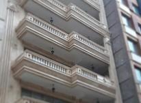 فروش آپارتمان 147 متر در ولیعصر در شیپور-عکس کوچک