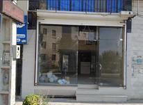 47 متر مغازه اندیشه فاز 3  در شیپور-عکس کوچک