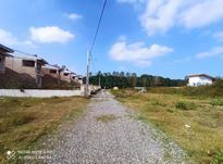 267 متر زمین بندر کیاشهر در شیپور-عکس کوچک