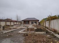 فروش زمین مسکونی 1400 متر در ساوجبلاغ در شیپور-عکس کوچک
