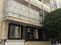 فروش اداری 900 متر در قائم مقام مستقل در شیپور-عکس کوچک