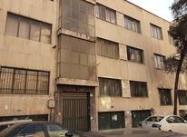 فروش خانه و کلنگی 320 متر در سهروردی - بهار شیراز در شیپور-عکس کوچک