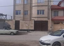فروش یک دستگاه واحد مسکونی دربست در شیپور-عکس کوچک