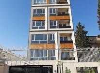 فروش آپارتمان 92 متر در سهروردی - باغ صبا در شیپور-عکس کوچک