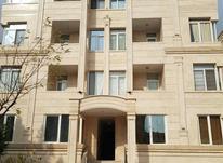 آپارتمان 138 متر در سعادت آباد در شیپور-عکس کوچک