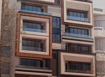 پیش فروش آپارتمان 130 متری در  پیروزی  در شیپور-عکس کوچک