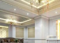 فروش آپارتمان 300 متری لوکس در فرمانیه در شیپور-عکس کوچک