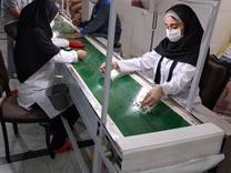 دستگاه بسته بندی حبوبات و خشکبار - بوجاری - خشک کن - پر کن در شیپور