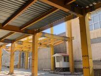 ساخت اسکلت فلزی پیچ ومهره ای و جوشی در شیپور