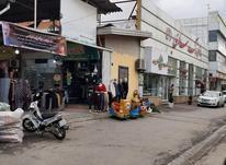 فروش تجاری و مغازه 13بازار بزرگ امام رضا در شیپور-عکس کوچک