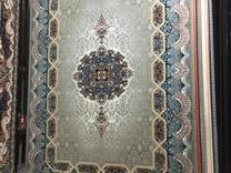 فرش 12متری 700شانه کد هیوا بدون واسطه در شیپور