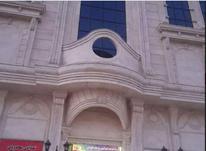 فروش مغازه 12 متر در اندیشه فاز 3   در شیپور-عکس کوچک