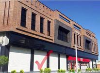 فروش مغازه 47 متر در اندیشه فاز 3 در شیپور-عکس کوچک
