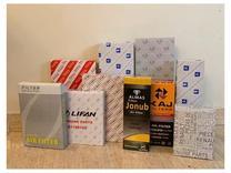 جعبه فیلتر هوا در شیپور
